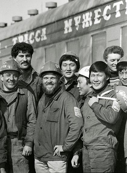 Комсомольцы — строители Амуро-Якутской магистрали. 1985 год
