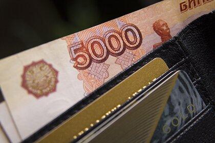 Ряду россиян повысят зарплату в октябре