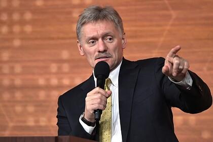 В Кремле допустили введение ответственности за призывы к санкциям против России