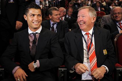 Фергюсон назвал причину перехода Роналду из «Манчестер Юнайтед» в «Реал»