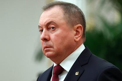 Глава МИД Белоруссии пожаловался на отказавшихся от встречи западных коллег