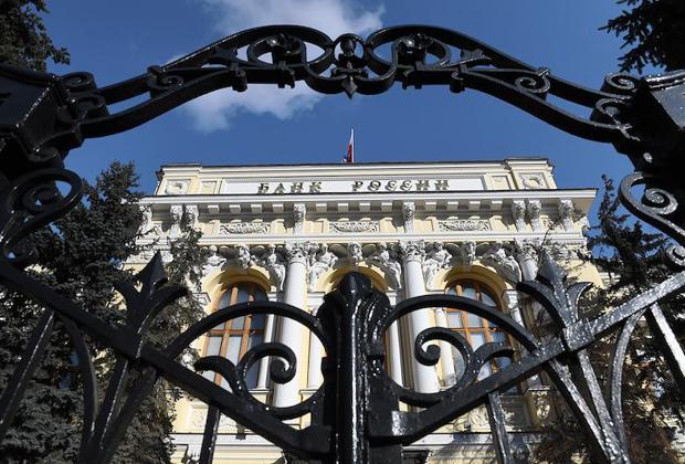 Головной офис Центробанка России