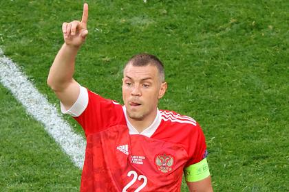 Легенда сборной России отреагировал на отказ Дзюбы играть за команду
