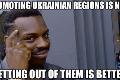 Украина открыто потребовала у России «убраться из Крыма»