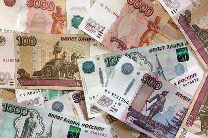 В России заявили о росте средней пенсии граждан до 20 тысяч рублей