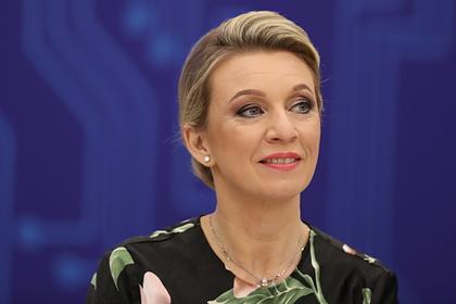 Захарова пообещала ответ МИД на удаление каналов RT