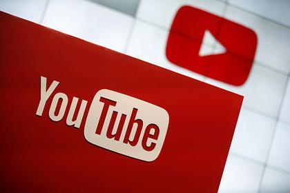 В YouTube объяснили удаление двух немецких каналов RT
