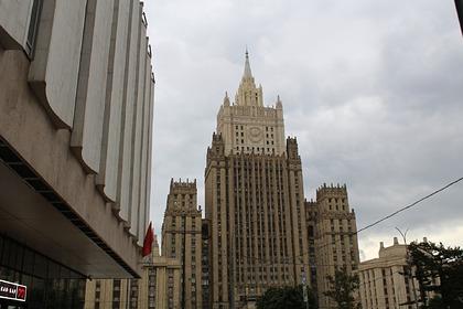 МИД России назвал «беспрецедентной агрессией» удаление каналов RT