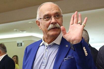 Никита Михалков
