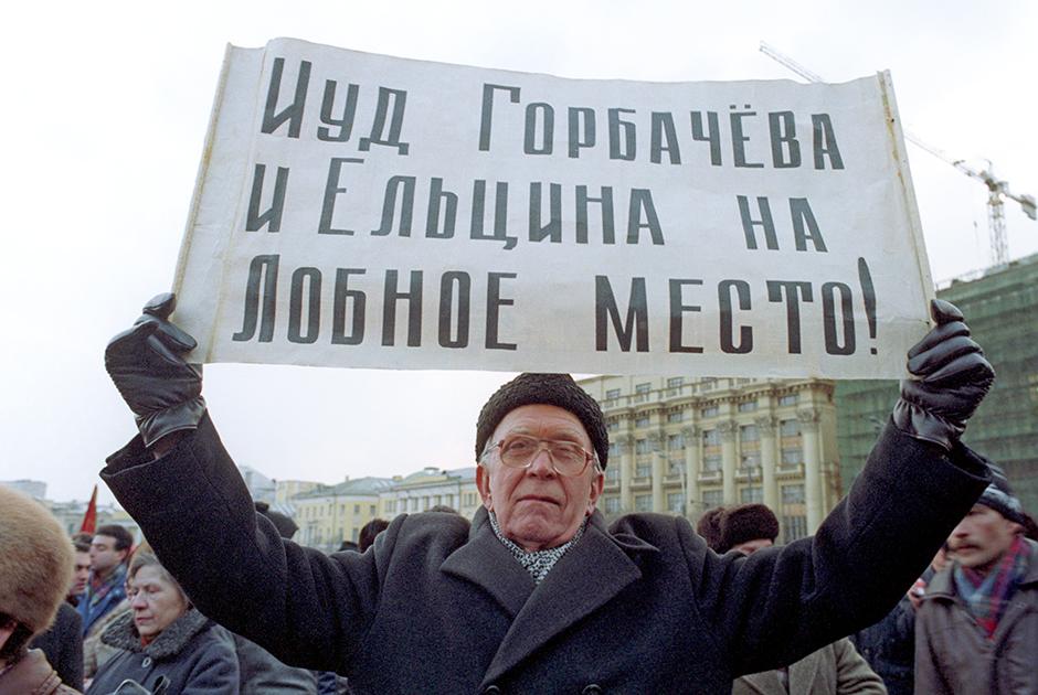 Митинг в поддержку решений VI Съезда народных депутатов бывшего СССР