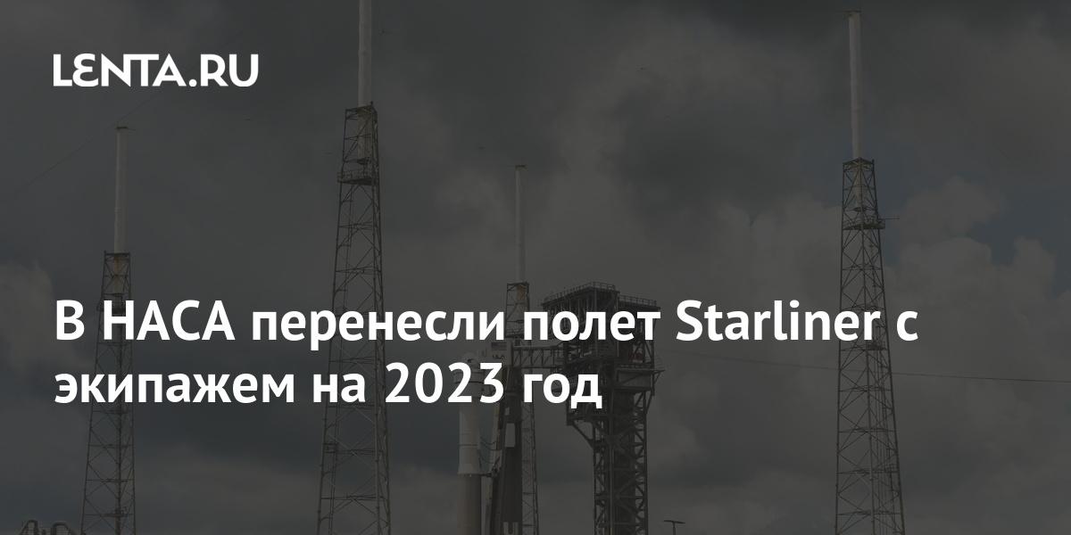 https://icdn.lenta.ru/images/2021/10/09/09/20211009093412231/share_16954910a34228c6951e9dea30a1a3f5.jpeg