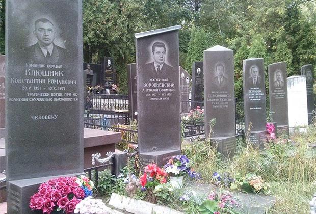Памятник погибшим в катастрофе Ту-104 под «Внуково»