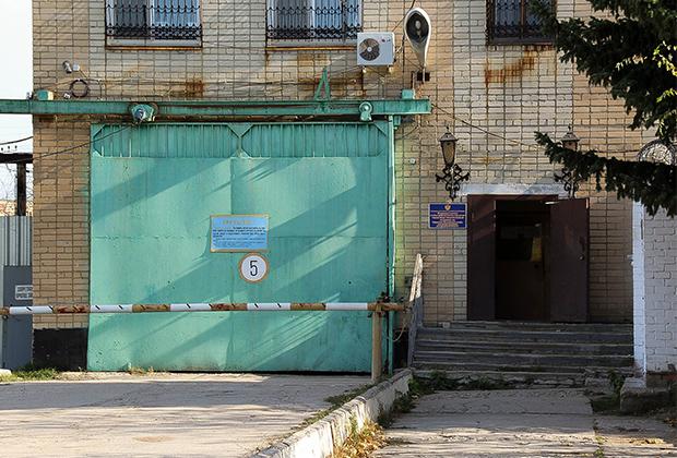 Ворота саратовской ОТБ-1