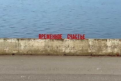 https://icdn.lenta.ru/images/2021/10/13/13/20211013134054375/pic_23ce6183358758adea2e45c0a7dee40d.jpg