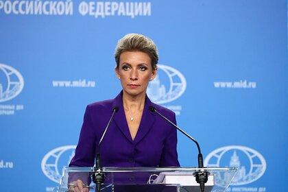Захарова раскрыла главную тему переговоров с талибами в Москве