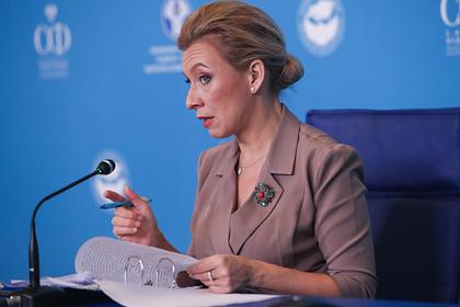 В МИД России пообещали ответить на санкции Евросоюза