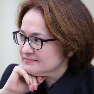 Эльвира Набиуллина