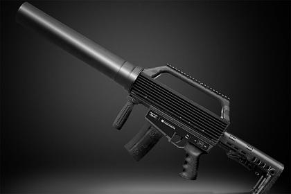 В России представили ружье для борьбы с беспилотниками