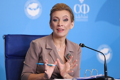 В МИД России рассказали об истерии Запада перед открытием «Северного потока-2»