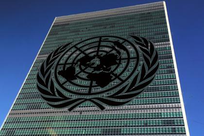 Россия и США внесли в ООН «историческую» резолюцию по кибербезопасности