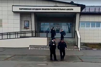Восстановлена хронология атаки российского подростка на школу в Пермском крае