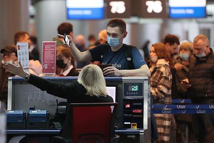 Россия сняла часть антиковидных ограничений для иностранцев