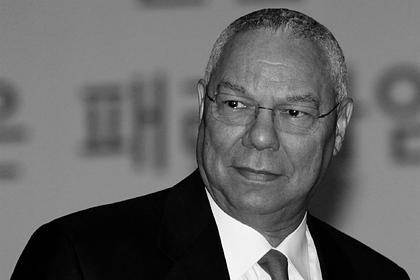 Умер размахивавший пробиркой в ООН бывший госсекретарь США