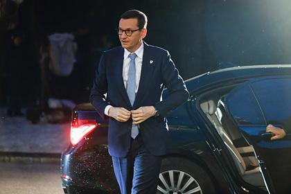 Премьер Польши рассказал о превращении ЕС в доминирующую организацию