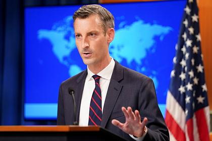 США отказались участвовать во встрече «московского формата» по Афганистану