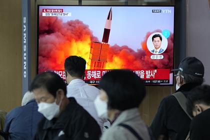 В США оценили угрозу от запуска КНДР баллистических ракет