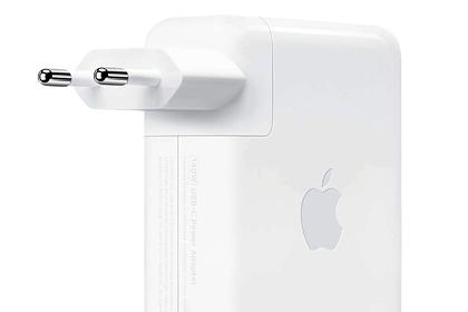 Выпущена самая дорогая зарядка Apple