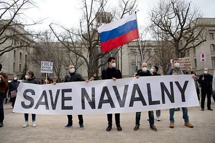 Россия получила ответы на свои запросы в ОЗХО по Навальному