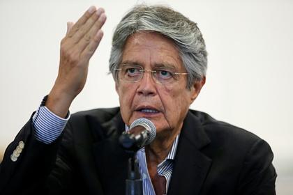 Наркоторговля довела Эквадор до чрезвычайного положения