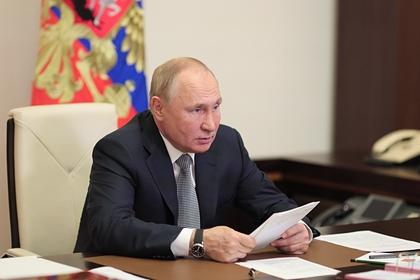 Путин начал совещание с правительством по ситуации с коронавирусом