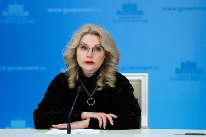 Голикова предложила Путину ввести нерабочие дни из-за COVID-19