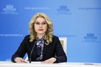 Голикова предложила ввести нерабочие дни на неделю раньше в отдельных регионах