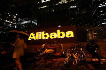 Акции Alibaba взлетели