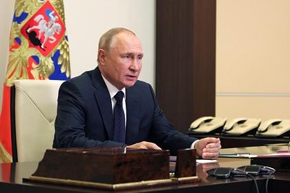 Путин обратился к россиянам с болеющими родственниками
