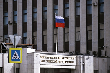 Минюст предложил отказаться от свидетельств о рождении и браке