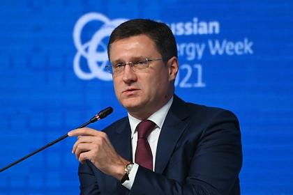 В России увидели риск нового роста цен на продукты из-за дорогого газа