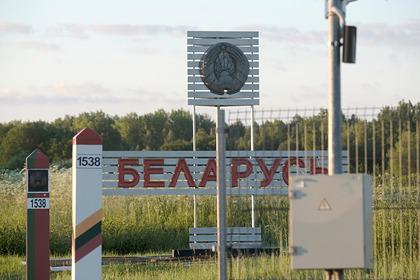 Литва выразила протест Белоруссии из-за нарушений на границе