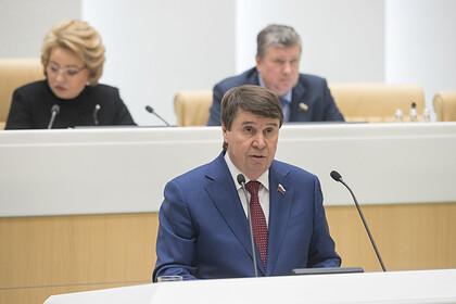 В Совфеде оценили украинский «антиоккупационный глоссарий»