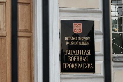 Россиянка обвинила прапорщика в надругательстве над ее дочерями