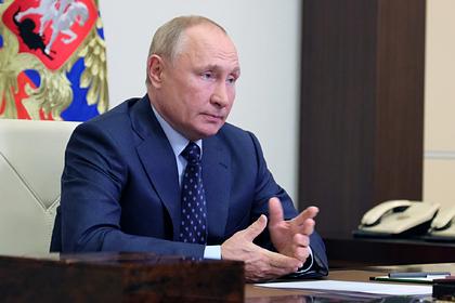 Путин перечислил главные цели в период пандемии