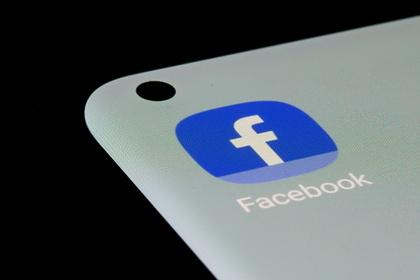 Приставы взыщут с Facebook 17 миллионов рублей