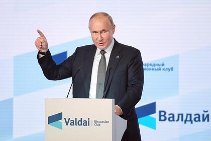 Путин оценил дефицит газа в Европе
