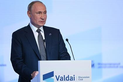 Путин ответил на вопрос о присутствии российских ЧВК в Мали