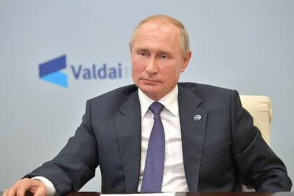 Путин выступил на Валдайском форуме