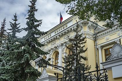 Российским банкам запретят отчитываться перед США