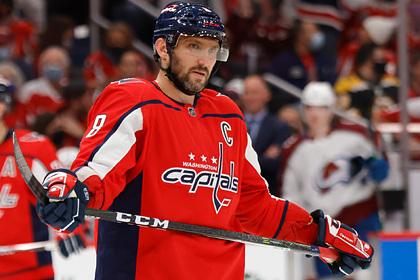 Овечкин поднялся в рейтинге по количеству набранных очков в истории НХЛ